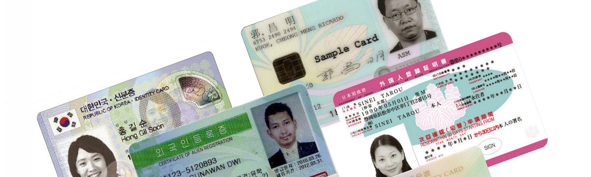 ID verification for foreign nationals overseas